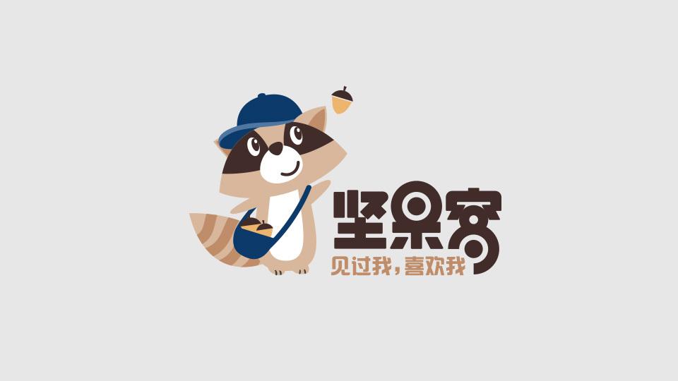 坚果窝食品品牌LOGO设计