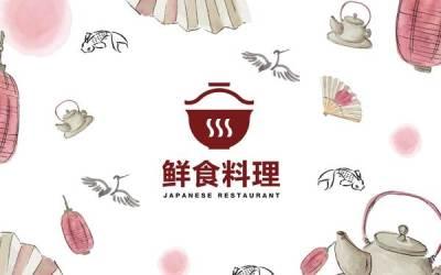 LOGO/VI设计  鲜食料理...