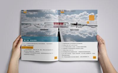 乘明建筑企业画册设计