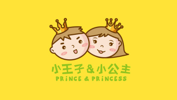 小王子&小公主培训品牌LOGO设计