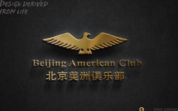 北京美洲俱乐部标志LOGO及VI设计