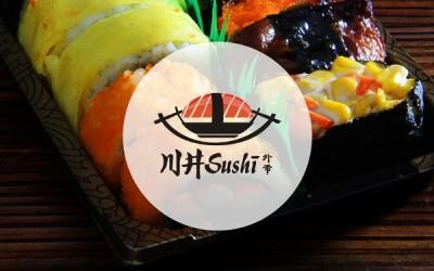 品牌寿司logo设计