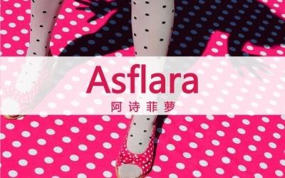 海宁亚润袜业品牌中英文命名
