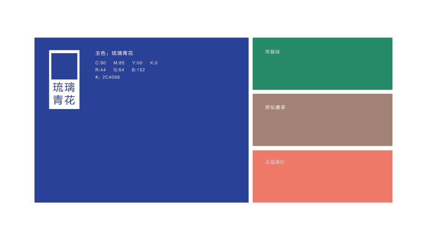 简综合业务品牌LOGO设计中标图4