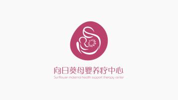 向日葵母婴品牌LOGO设计