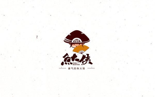 鱼大侠餐饮品牌设计