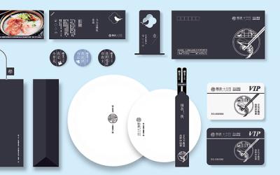 粤遇·十三行餐饮文化有限公司VI设计