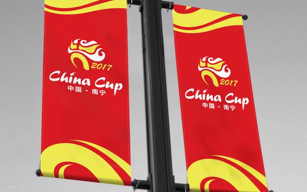 中国首届足球杯logo设计