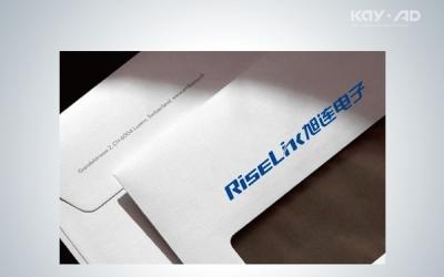 旭連電子品牌標志設計