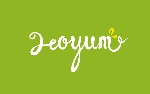 HOYUM