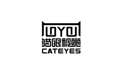 猫眼视觉标志设计