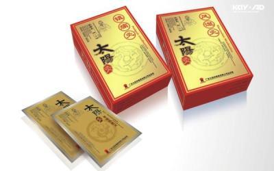 广东太阳神集团保健品包装设计案...