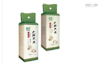 龍輝食品墨魚丸膠袋包裝,添源七...