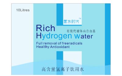 氫水時代包裝設計