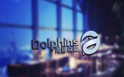 海豚众盈电子商务Logo设计