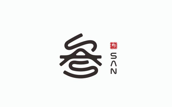 叁 SAN | 杂志品牌