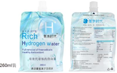 氢水时代包装设计