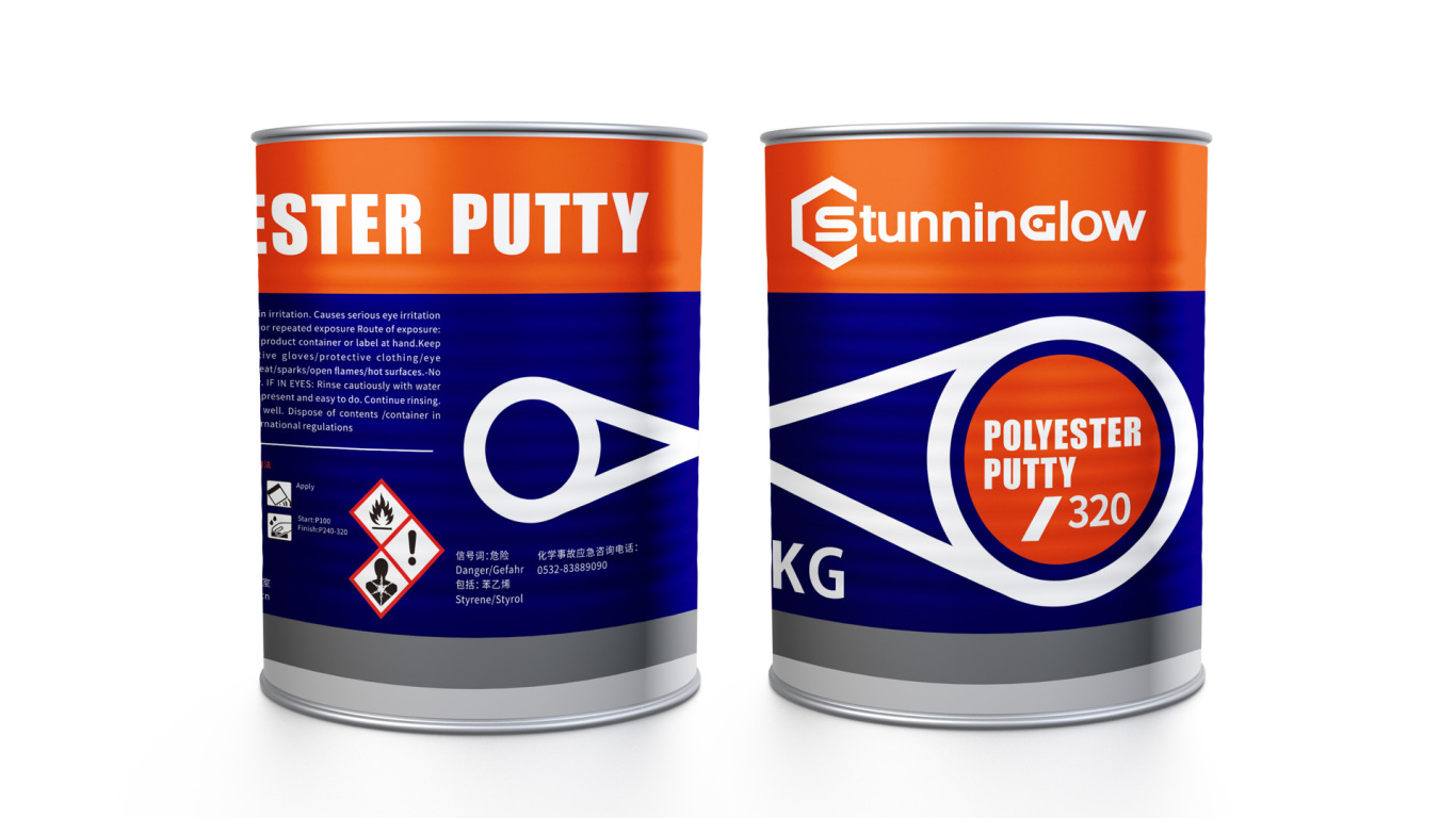 Stunninglow制造业品牌包装设计中标图1
