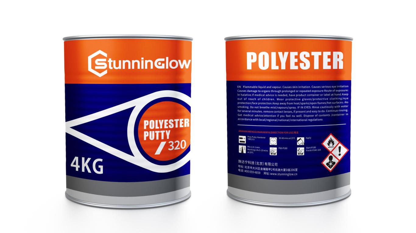 Stunninglow制造业品牌包装设计中标图0