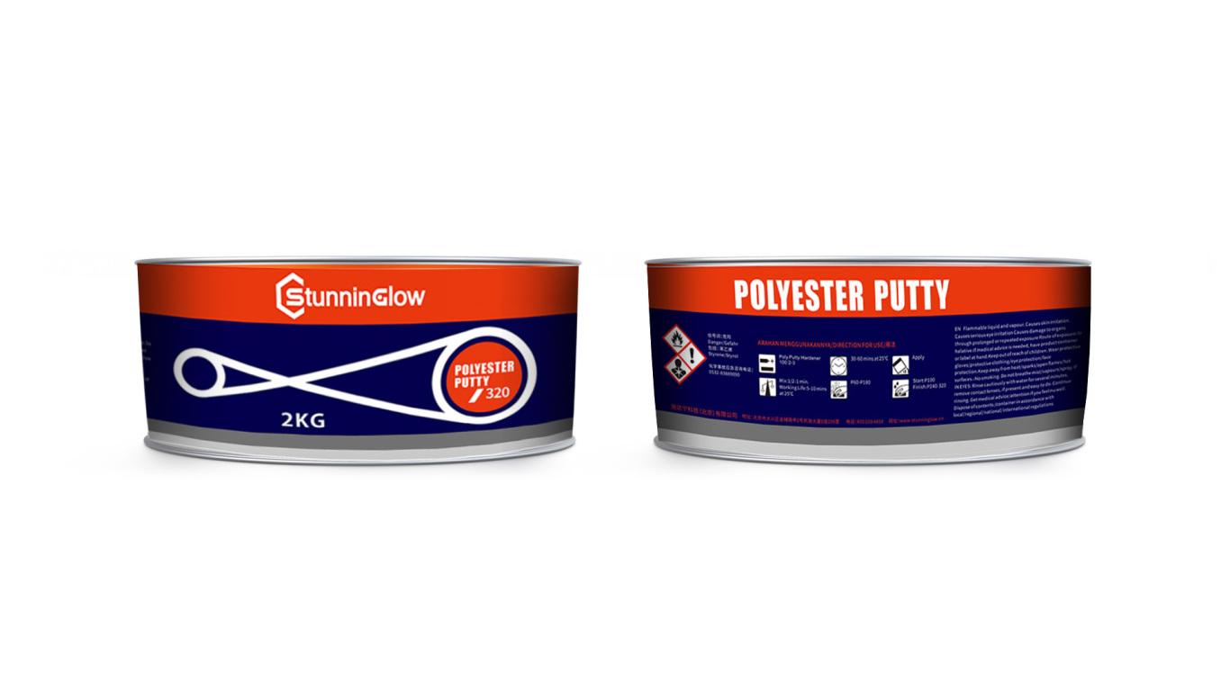 Stunninglow制造业品牌包装设计中标图3