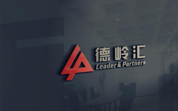 德岭汇 logo案例