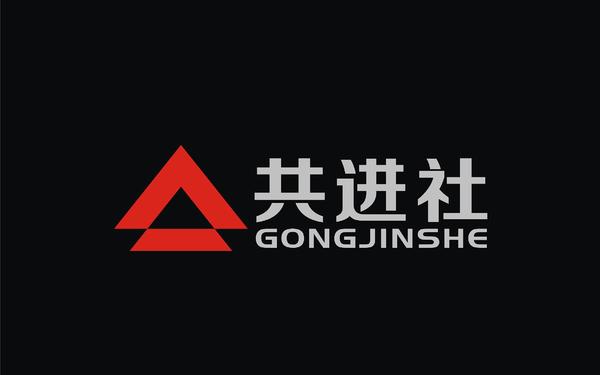 共进社 logo案例