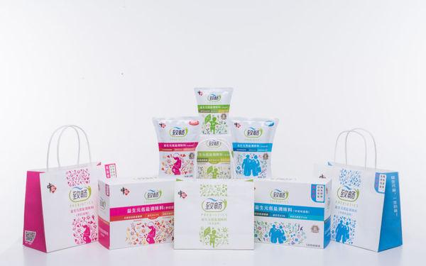 中盐集团致畅益生元盐标志加系列包装三款设计