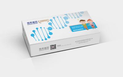思然基因 基因检测系列包装设计