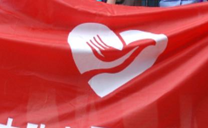 湖南志愿服务标志设计