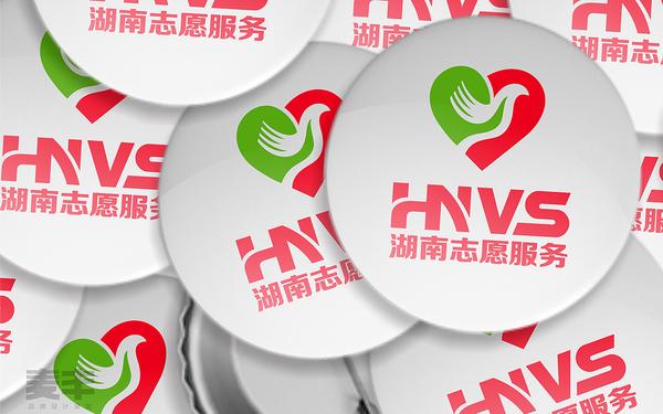 湖南志愿服务标志VI设计