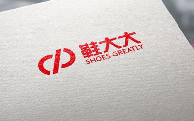 鞋大大鞋城品牌设计