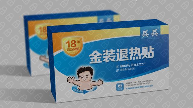 兵兵退热贴产品包装盒设计入围方案3