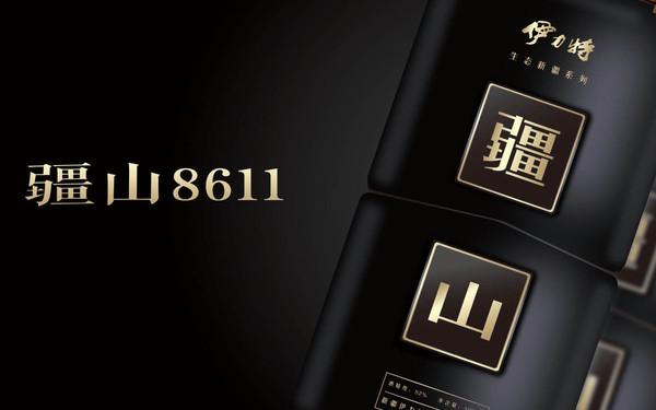【伊力特】疆山8611