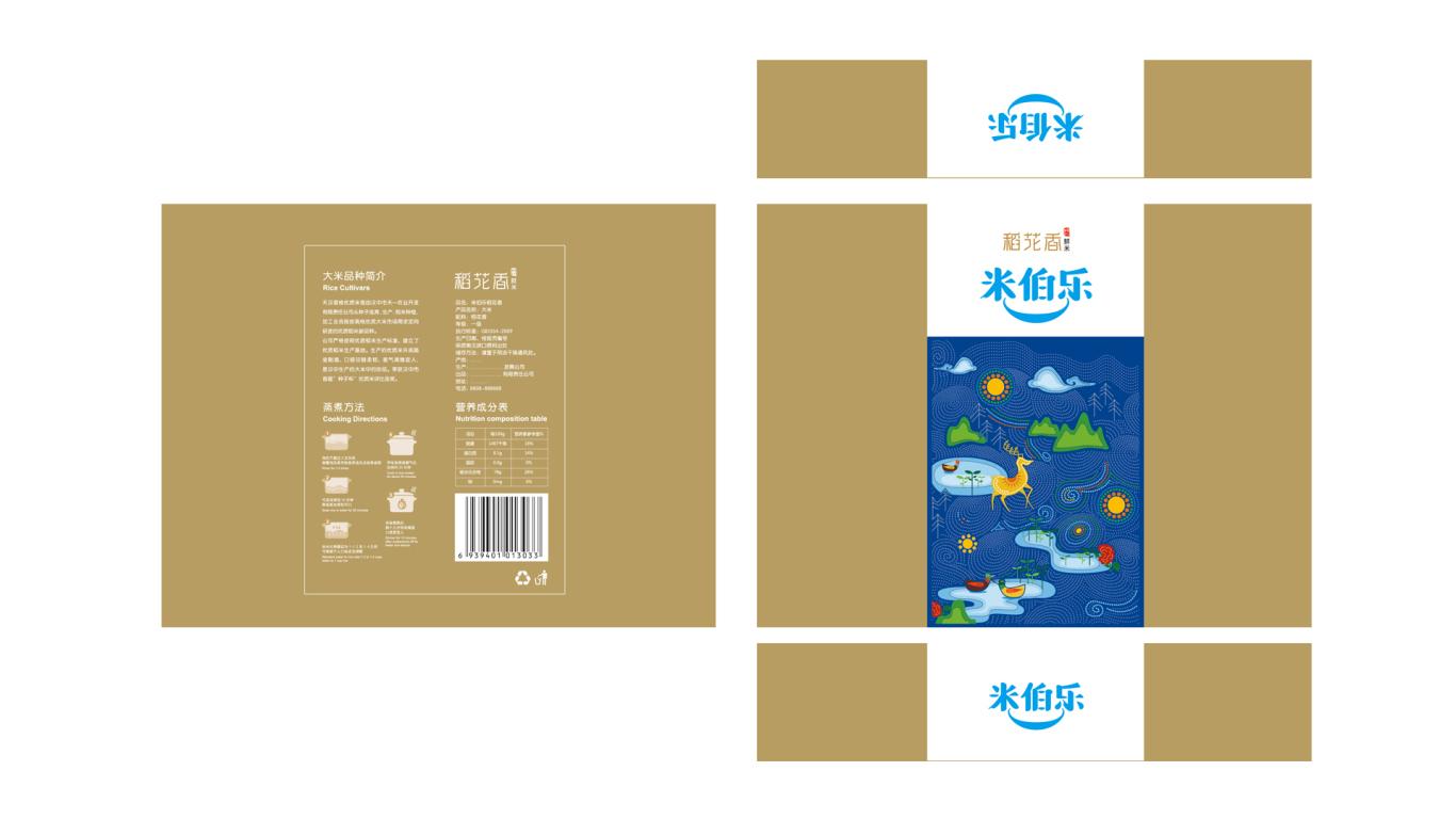 米伯乐包装设计中标图3