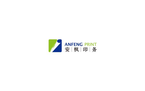 安枫印务有限公司