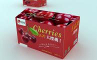 陕粮农樱桃产品包装设计