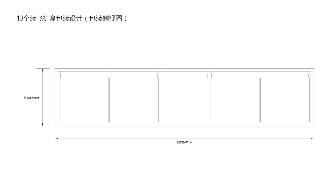 异构空间包装设计中标图2