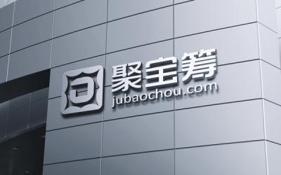 深圳聚宝筹网络科技有限公司LO...