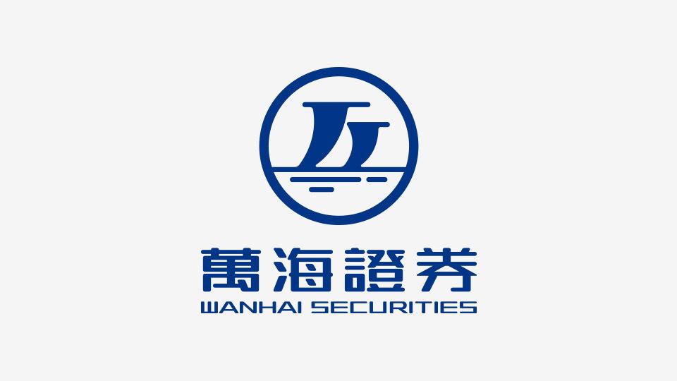 萬海證券(金融机构)LOGO设计