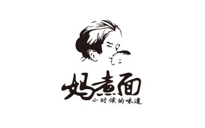 妈煮面logo设计,品牌全案策...