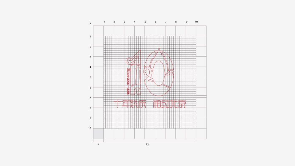 欢乐谷LOGO设计中标图2
