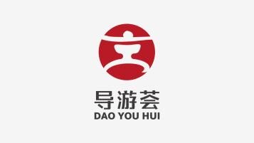 北京导游协会LOGO设计