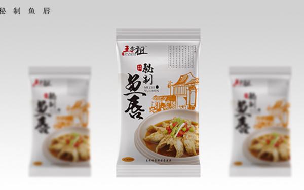 王老祖包装系列设计