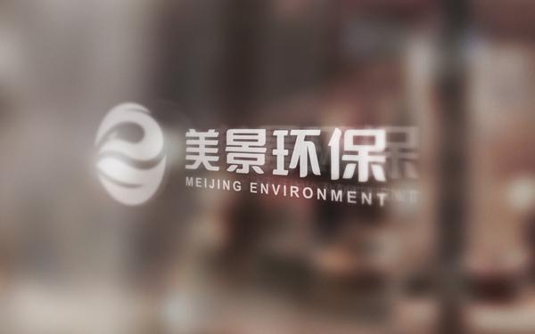 美景环保标志设计