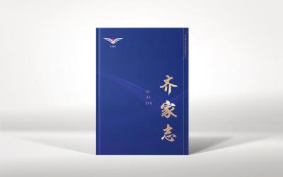 中国民航江西监管局