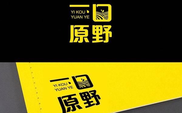 一口原野品牌logo设计