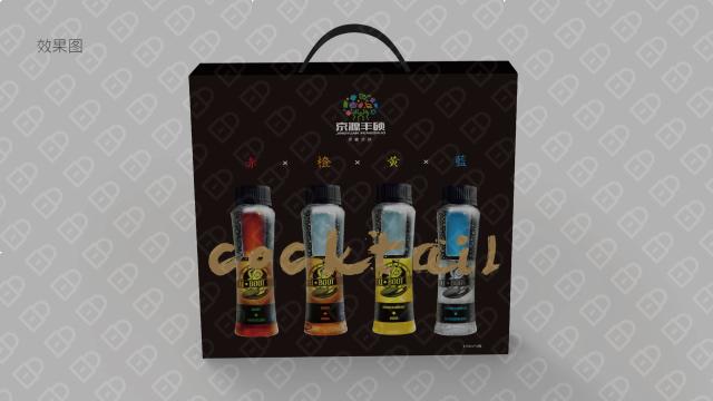 京源丰硕食品品牌包装设计入围方案2
