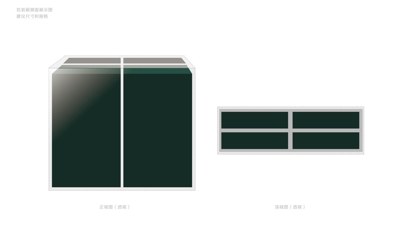 红兴隆农垦包装设计中标图3