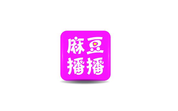 麻豆播播品牌logo设计