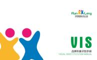 昆朗国际幼儿园vi